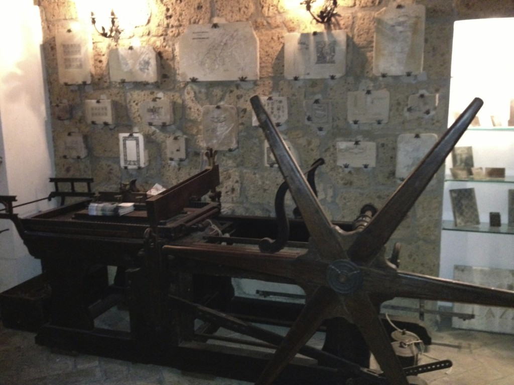 printing press from I think the 1600's